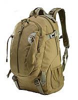 Тактический рюкзак PROTECTOR 35 литров