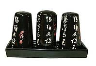 Набор на подставке соль/перец/подставка для зубочисток (чёрный) Mitsui 24-21-186