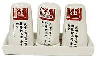 Набор на подставке соль/перец/подставка для зубочисток (белый) Mitsui 24-21-217
