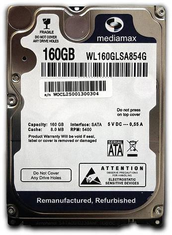 "Накопитель HDD 2.5"" SATA 160GB Mediamax 5400rpm 8MB (WL160GLSA854G), фото 2"
