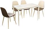Стол обеденный T-300-11 молочный 110х60 см Vetro Mebel, фото 8