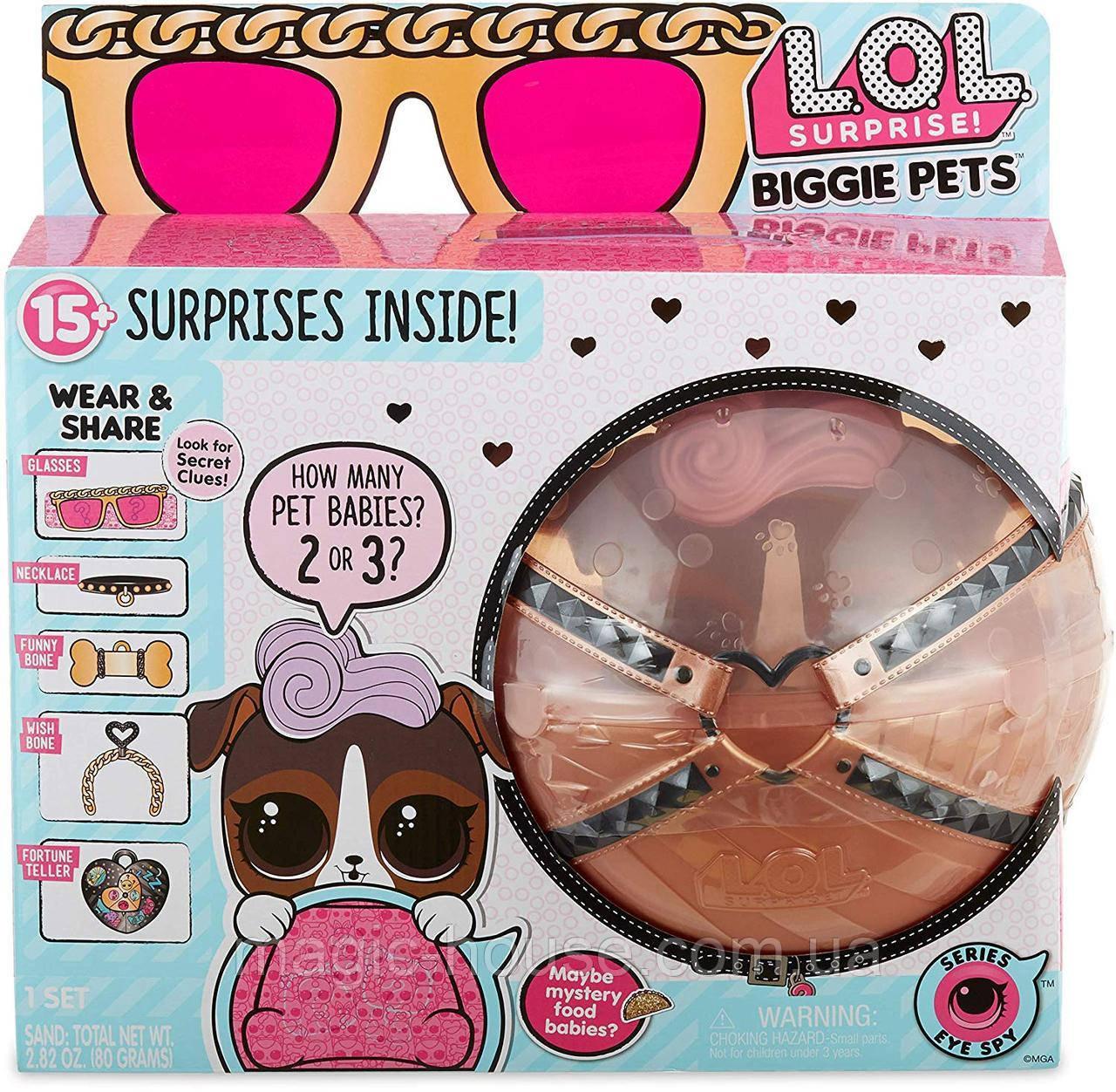 Игровой набор Оригинал L.O.L. Surprise!Biggie Pet- D.J. K9 Большие Питомцы Щенок Ди Джей