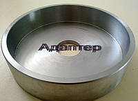 Адаптер (тарелка) (диаметр вала 36 мм)