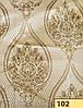 Ткань для штор Shani 61568, фото 3