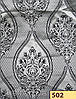 Ткань для штор Shani 61568, фото 4