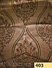 Ткань для штор Shani 61568, фото 5