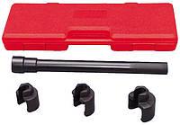 Набор съемников для наконечника поперечной рулевой тяги