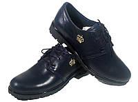 Туфли женские комфорт натуральная кожа синие на шнуровке (906М)