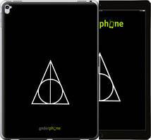 Чехол на iPad Pro 12.9 или другого телефона! Разные рисунки! Чехлы для айфон, самсунг, редми и др.