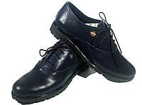Туфли женские комфорт натуральная кожа синие на шнуровке (Т 03М)