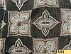 Ткань для штор Shani 61546, фото 5