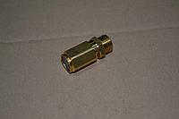 Предохранительный клапан 6 бар на ВК19-20