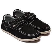 Школьные мокасины туфли Antilopa для мальчиков, на липучке, размер 32-37