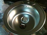 Мойка кухонная круглая ( диаметром 49 см)