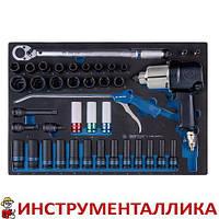 Набор инструмента ударного 41 предметов EVA ложемент 33411-050 9-44803AMPV01 KingTony