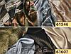 Ткань для штор Shani 61607, фото 6