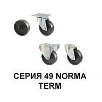 Колеса термостойкие из технополимера серия 49 Norma Term