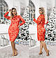 """Элегантное женское вечернее платье в больших размерах 3041 """"Кружево Вышивка Миди Контраст"""" в расцветках, фото 7"""