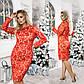 """Элегантное женское вечернее платье в больших размерах 3041 """"Кружево Вышивка Миди Контраст"""" в расцветках, фото 3"""