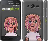 "Чехол на Samsung Galaxy Core 2 G355 Rapmen 700 рисунков! Чехол бампер на телефон самсунг смартфон 4567c-75-27107"""