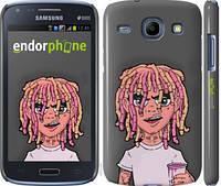 "Чехол на Samsung Galaxy Core i8262 Rapmen 700 рисунков! Чехол бампер на телефон самсунг смартфон 4567c-88-27107"""