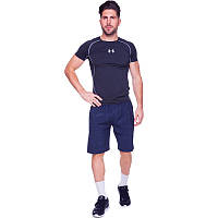 Шорты спортивные мужские Under Armour (синий)