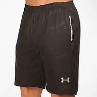 Шорты спортивные мужские Under Armour (серый)