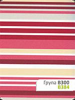 Ткань для рулонных штор В 384