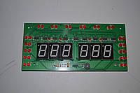 Панель  дисплея на W-61-69