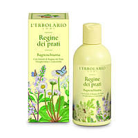 Lerbolario. Пена для ванн-гель для душа Королева Лугов, 250мл (2214010006800)
