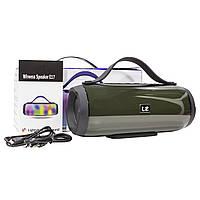 Портативная Bluetooth колонка LZ E17 Black 2955-8370а, КОД: 1030544