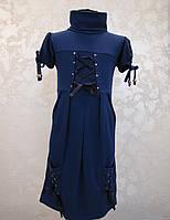 Платье синее для худеньких девочек Переплёты 128,134,140,146 роста