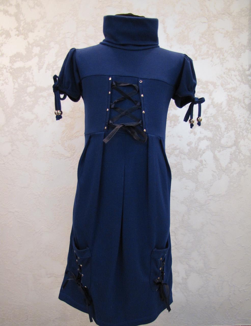 Синее Платье Для Девочки Купить