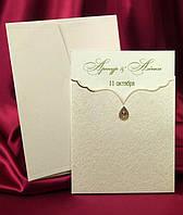 Свадебные приглашения цвета айвори с тиснением