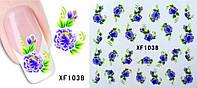 Слайдер-дизайн 1038 (водные наклейки) FX/YZW