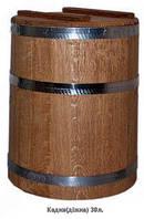 Кадка для солений дубовая, 30 л
