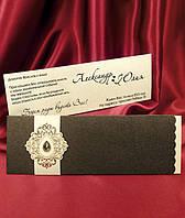 Свадебные приглашения для свадьбы в шоколадном цвете с камнем