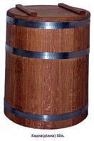 Кадка для солений дубовая, 50 л