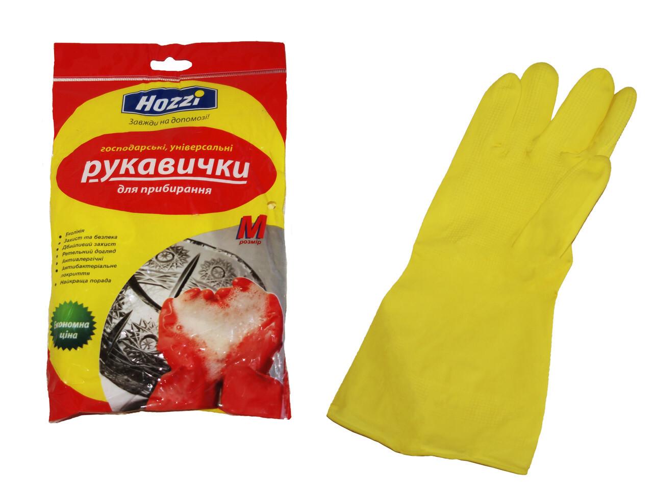 Перчатки для уборки резиновые желтые ТМ Hozzi, 1 пара, 1/200