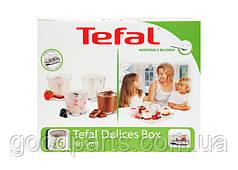 Комплект баночек для йогуртниц Tefal XF100132. Оригинал