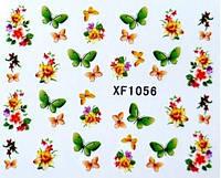 Слайдер-дизайн 1056 (водные наклейки) FX/YZW
