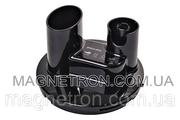 Крышка - редуктор для основной чаши блендера 1500ml Philips HR1967/90 420303608291, фото 2
