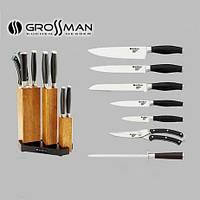 Набор ножей для кухни GROSSMAN 07 I, кухонные ножи. столовые ножи. подставки для ножей