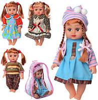 Кукла AV5108-018-AV501-27, 27см, музыка (рус), 4вида,на бат(таб),в рюкзаке,17-22-11см