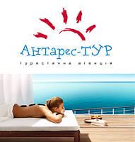Логотип для тур агентства