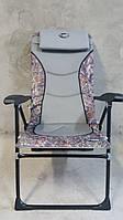 GRILLAND S2099-8 Кресло-шезлонг