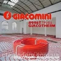 Труба для теплого пола Giacomini R996T PEX-B 16x2 мм