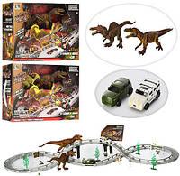 Автотрек для машинок с динозаврами для мальчика! Гоночный трек с набором машинок, игрушка для детей!