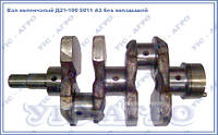 Вал коленчатый Д21-100 5011 A3 Н1 Т-16, Т-25