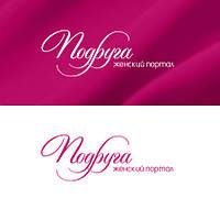 Логотип для визитки